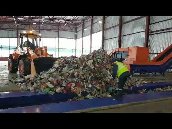 Открытие мусоросортировочного завода