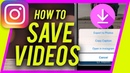How to save videos from Instagram