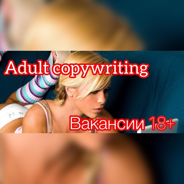 Описания к порнороликам