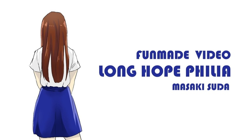 LONG HOPE PHILIA - funmade video [HBD MirAI]