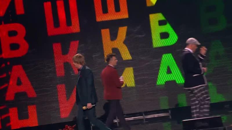 ИВАНУШКИ International 🤘 Капелька Света концерт 《20 ЛЕТ》 LIVE️ CROCUS ️27.11.2015 ☀️