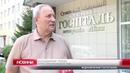 У Сумах ремонтують госпіталь ветеранів війни