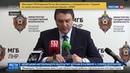 Новости на Россия 24 СБУ организовала убийство Гиви и планирует теракты в России