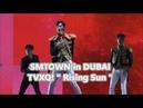 [2018.04.06 윤호FANCAM] SMTユノ DUBAI Rising SUN YUNHO CHANGMINN 180406