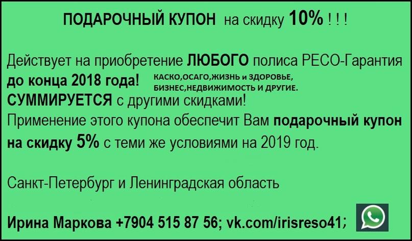 Citroen SpaceTourer 2017-2018. Акция 1 1 на КАСКО!!! | ВКонтакте
