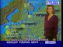 Прогноз погоды (1 канал Останкино, 17 марта 1994). Наталья Кулакова