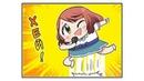 Перевод Nijigasaki School idol Club 4-koma Famitsu 2
