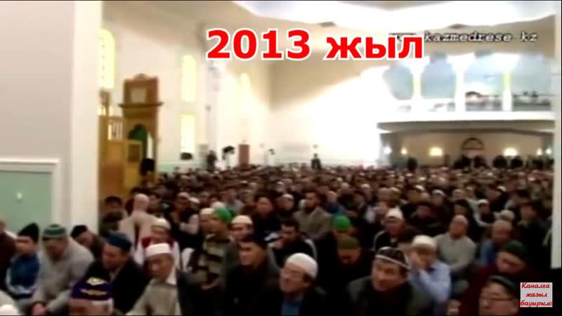 Абзал Құспанның ҚМДБ имамдарына жапқан жаласына жауап!