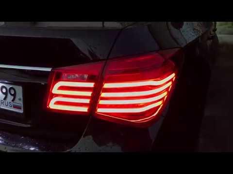 Задние фонари Шевроле Круз 2009-2014 V9 type | Taillights Chevrolet Cruze 2009-2014 year