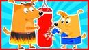 Обучающие мультики для детей Мультики детям от 1 года Смотреть новые серии Гав гав гав бесплатно