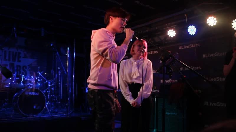 K-POP DREAM PARTY: VALENTINE`S DAY - KIN RYAN (2)