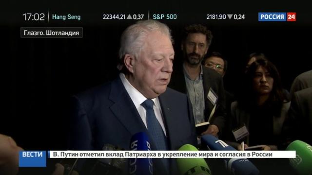 Новости на Россия 24 • Глава независимой антидопинговой комиссии против коллективной ответственности