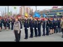 Школьный парад к 9маю..(4 .05 .2018) 1часть