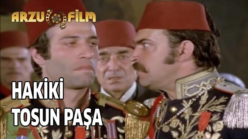 Tosun Paşa - Sahici Tosun Paşa