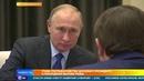 Глава Росрыболовства доложил Путину о рекордном снижении цен на красную рыбу и икру