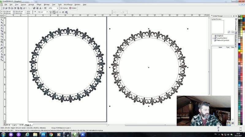 Два быстрых способа расположить объекты по заданному пути в Corel Draw