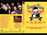 Ringo Starr & The All Star Band : Yellow Submarine - The Greatest Hits.