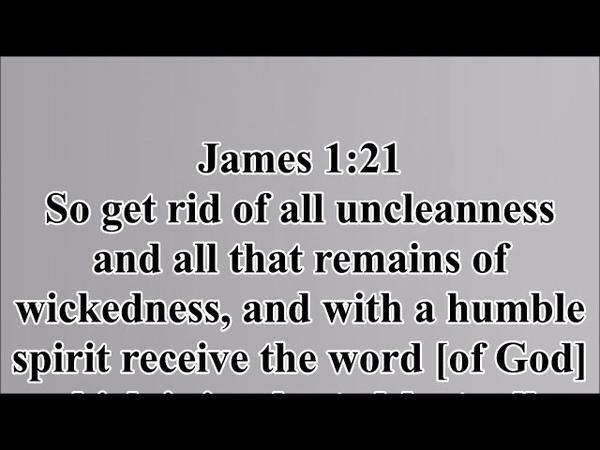 July 15 - James 1:21