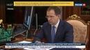 Новости на Россия 24 • Мединский рассказал Путину о восстановлении Союзмультфильма