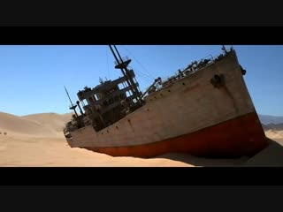 Close Encounters of The Third Kind Ship In The Dessert