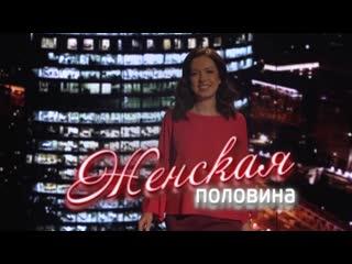 Премьера нового проекта Елены Жосул «Женская половина.