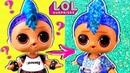 Мария В ШОКЕ ПАНКИ стал ГЛИТЕРНЫЙ Трансформация куклы лол сюрприз Мультик LOL dolls