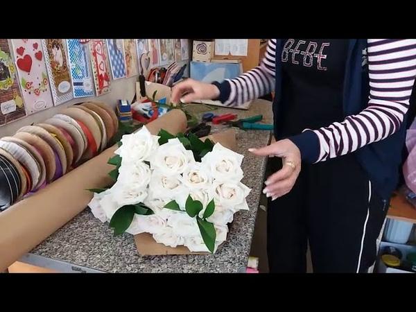 Донецк доставка цветов МОНДИАЛЬ