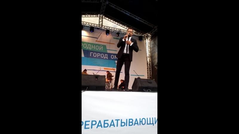 Александр Балыков в Омске