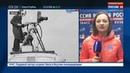 Новости на Россия 24 • В Кемеровской области региональные новости покажут в высоком цифровом качестве