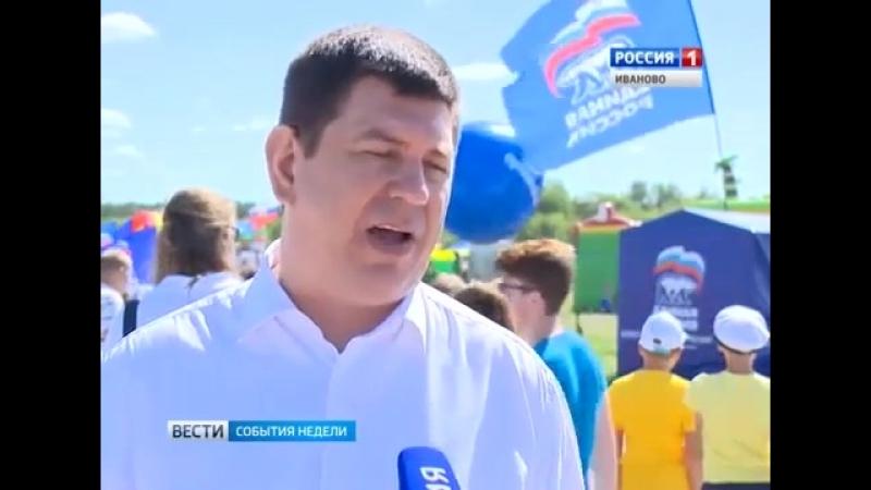 Ежегодный военно-патриотический праздник «Открытое небо» прошел 11 августа в Иваново
