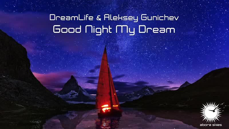 DreamLife Aleksey Gunichev Good Night My Dream Teaser