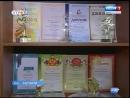 Открытие ДК Современник (телеканал Россия 1)