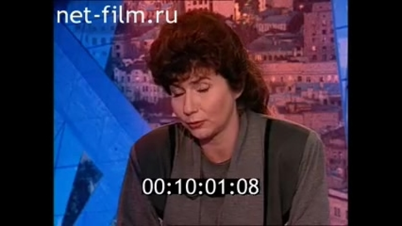 Час пик (ОРТ, 24.08.1998) Карина Москаленко
