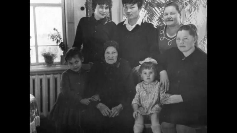 Семья Лоншаковых Кирилла Севастьяновича и Анны Григорьевны