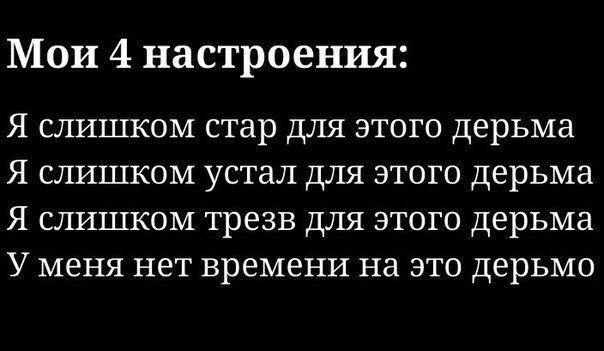 https://pp.userapi.com/c849028/v849028770/2813a/ntUcFAbQwx0.jpg