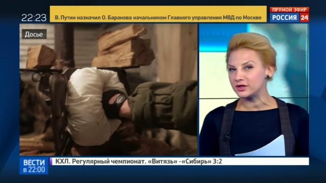 Новости на Россия 24 • Крымские диверсанты сдались российским силовикам
