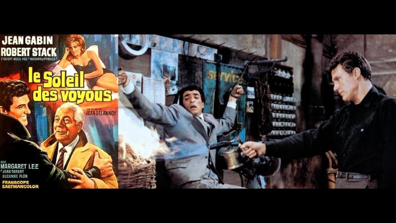 Вы не все сказали, Ферран 1967, Франция, Италия, криминальная драма