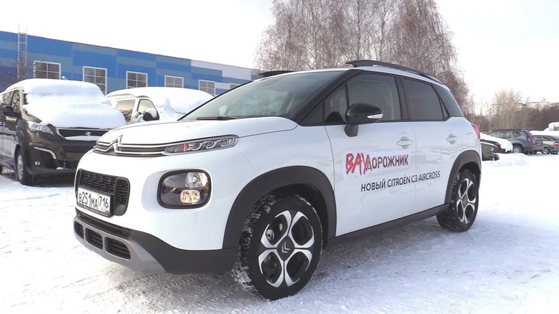 2019 Citroen C3 Aircross. Start Up, Engine, and In Depth Tour.