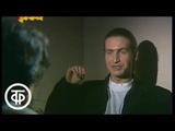 ...До 16 и старше. Леонид Агутин (1994)