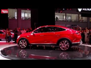 Renault Arkana — народный X6. Купе-кроссовер, 1.3-турбо, российская сборка