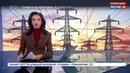 Новости на Россия 24 • Седина в проводах от инея, ЛЭП-500 - непростая линия