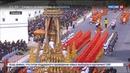 Новости на Россия 24 • Тайланд простился с королем Рамой IX