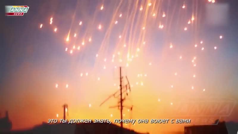 Головорез ИГИЛ из долины Ярмук
