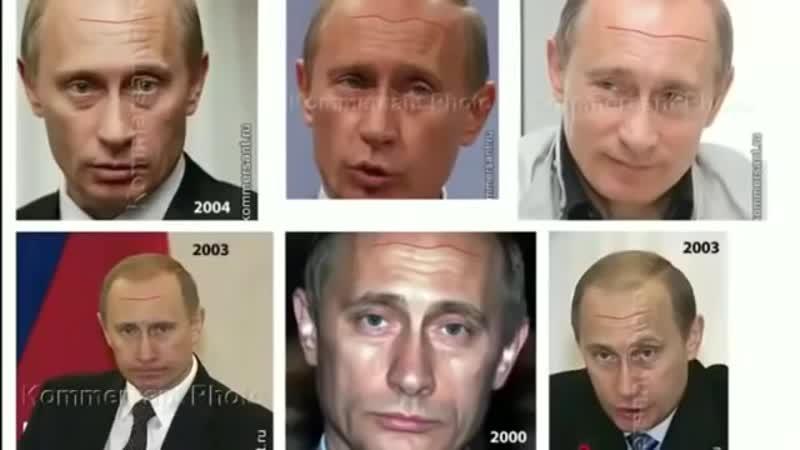 Путина нет в живых и его двойник