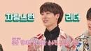 순수한 ′옥탑방′♪ 창조주 승협(Lee Seung hyub)의 고민 ☞ 경찰한테 전화 오면?! 아이돌룸(idolroom) 42회