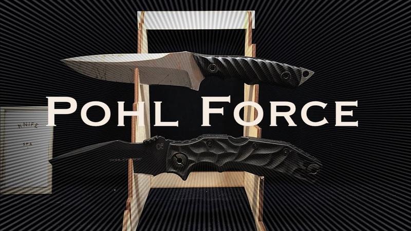 Pohl Force и Greg Lightfoot