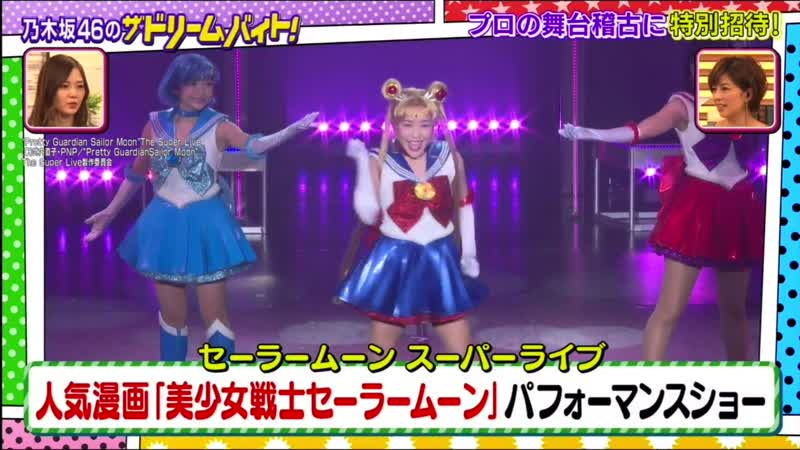 Sailor Moon The Super Live Interview with Takahiro Footage Rehersal