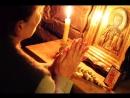 Как просить у Бога молитву. Старица Тамара.