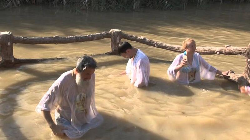 омовение в реке Иордан