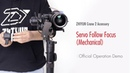 ZHIYUN Crane 2 Accessory│Servo Follow Focus Mechanical │Official Operation Demo